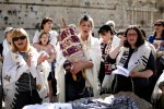 Prayers for new Hebrew month in Jerusalem