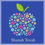 shana-tovah