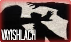 dinah-vayishlach